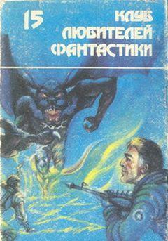 Книги зарубежная фантастика для подростков